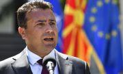 Северна Македония очаква правителство в България