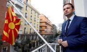 Северна Македония с покана до България
