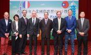 Тайван и Франция стартират съвместна стажантска програма и разширяват икономическото и търговско сътрудничество