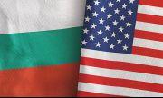 САЩ: България е наш съюзник и приятел