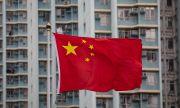 Китай с голяма победа над САЩ