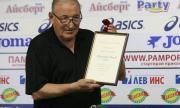 Днес рожден ден празнува Димитър Пенев