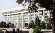 Извънредно положение в Бишкек
