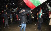 Протест пред централата на ГЕРБ в София