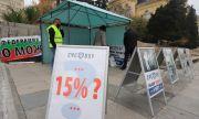 Последно: 15% по-високи заплати в МВР
