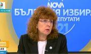Василева, ИТН: Компромисите са необходими, но не задължителни