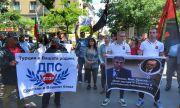 Протест заради изказването на Карадайъ в Турция блокира булевард