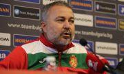Селекционерът на България: Дано някой ден изскочи един такъв футболист с характер като на Георги Марков