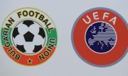 БФС получи ново признание, този път от УЕФА