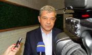 Отстраниха от длъжност кмета на Благоевград