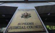 Съдиите на поправителен: Пак ще избират двама членове на ВСС