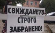 Огнище на коронавирус пламна в психиатрична болница в Добричко