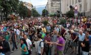 Протестите продължават от 15 часа