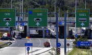 Сръбски граждани пътуват без такси през Северна Македония