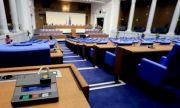 Депутатите отново на работa, изслушват трима министри