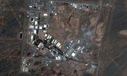 Иран обогатява уран на нива, нужни за създаването на ядрено оръжие