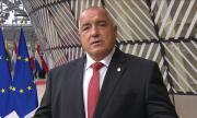 Борисов за доклада на ЕК: Обективен е, отчел е напредъка