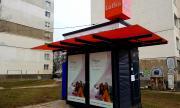 """""""Български пощи"""" заменя Lafka в разпространението на вестници"""