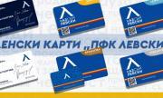 Новите членски карти на Левски стигат до 10 хиляди лева