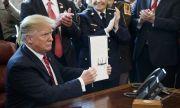 Тръмп: Ще напусна Белия дом, когато...