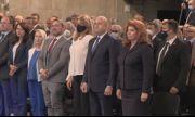 Ето кои активисти на ИТН влязоха в Инициативния комитет на Румен Радев