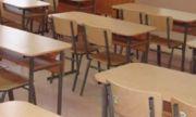 Топ гимназии в София закриват паралелки