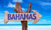 ЕКЗОТИКА И ЛУКС - Вижте най-красивите места на Бахамите (СНИМКИ)