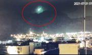 Метеорит падна в Измир и отприщи конспиративни теории (ВИДЕО)
