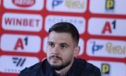 Шотландски гранд иска халф на ЦСКА