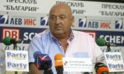 Венци Стефанов: Вече започнаха да делят парите от УЕФА