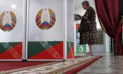ЕС заплаши Беларус със санкции, изборите не били свободни и честни