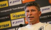 Балъков: Търсим съперници в чужбина, ще играем в Банско