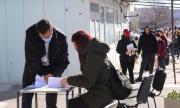 Нови офиси за регистрация на безработни