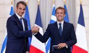 """Франция гарантира на Гърция """"незабавна военна помощ"""" в случай на нападение от трета страна"""