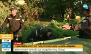 Полицаи претърсват района на протеста, откриха бутилки и павета