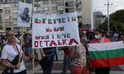 Как в Германия обясняват протестите в България
