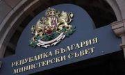 Служебните министри ще отговарят на въпроси на граждани във Фейсбук