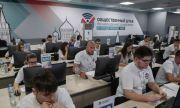 Томбола в Москва раздава апартаменти сред онлайн гласуващите на парламентарните избори в Русия