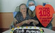 Нов рекорд свързан с коронавируса
