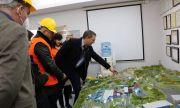 Министърът на околната среда и водите Емил Димитров посети