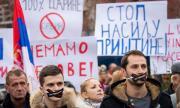 Протест по балконите в Косово