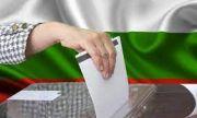 Определиха къде ще гласуват българите в Сърбия