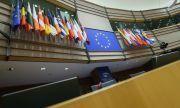 България ще получи колосална сума от ЕС по кохезионната политика
