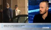 Стойчо Стойчев: Видеонаблюдението, което Радев иска на изборите, е руски номер
