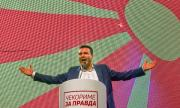 Зоран Заев обяви нова коалиция преди изборите в Северна Македония