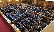 Кавги, обиди, провалена съдебна реформа: с това ще запомним този парламент