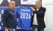 Левски обяви грандиозни промени в клуба