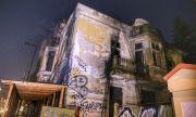 Пламна къща в центъра на София