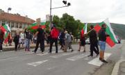 Протестиращи срещу кабинета блокираха Е-79 при Кресна