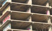 Здравното министерство окончателно спира строежа на детска болница върху скеле от преди 30 години